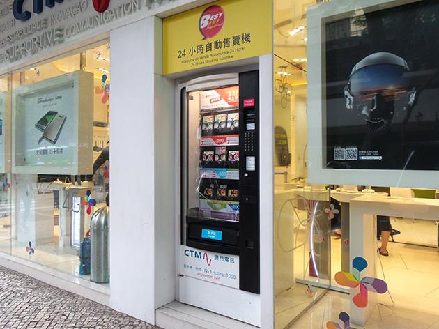 CTM Nam Van ShopにあるCTMの自動販売機。