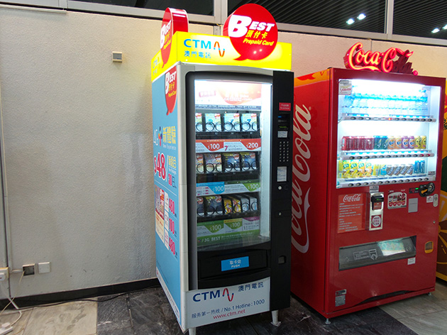 マカオ国際空港にあるCTMの自動販売機。
