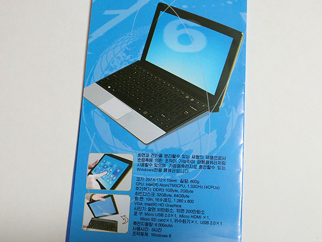 Phurun Hanul Electronics JV Co., Ltdが販売する脱着式キーボードのパソコン。