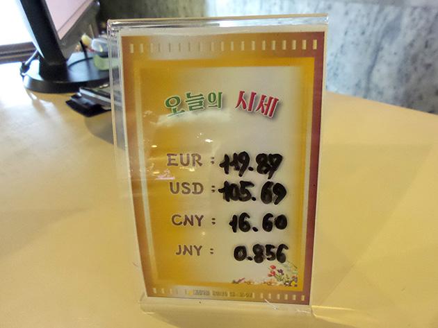 レジではNaraeを購入できる通貨のレートを案内していた。JPYではなくJNYと書かれているが、日本円のレートを確認できる。