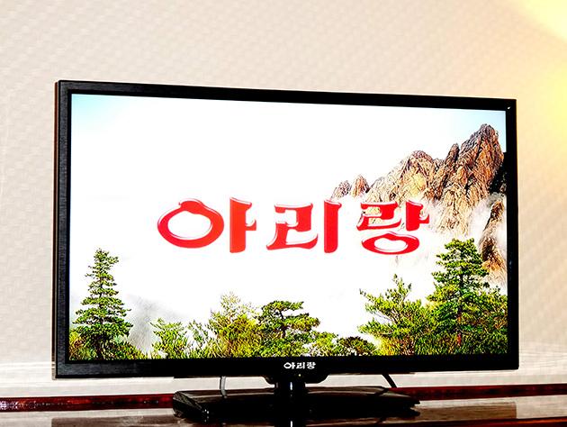 Arirangシリーズの液晶テレビ。Arirangのブランドはスマートフォンで有名になったが、それ以前から存在しており、Arirangシリーズのタブレットや液晶テレビが販売されている。