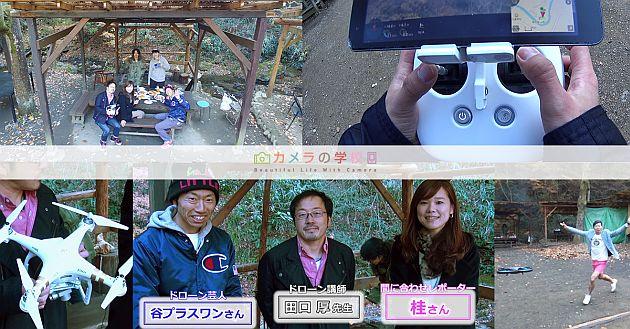 20160128-camera-1