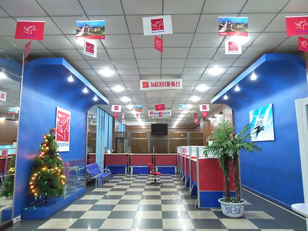 koryolink Sales & Customer Service Centerの内部。一般カウンターが並んでいる。