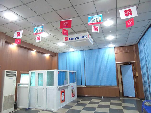 koryolink Sales & Customer Service Centerの支払い専用カウンター。
