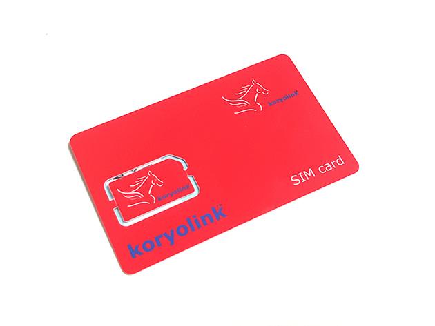 koryolinkのプリペイドSIMカード。