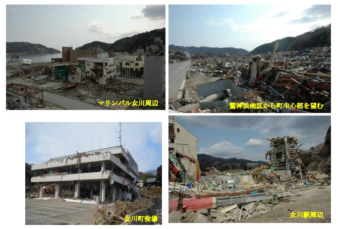 20160210-onagawa-town