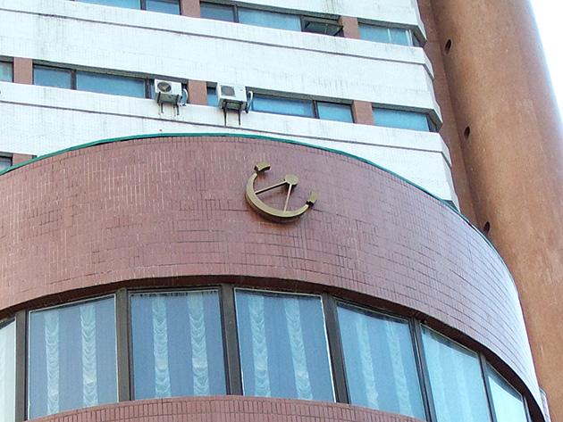 逓信省のロゴ。強盛網のロゴは逓信省のロゴを使っている。