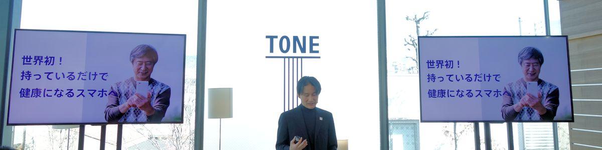 20160217_tone000