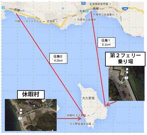 20160317-usagijima2