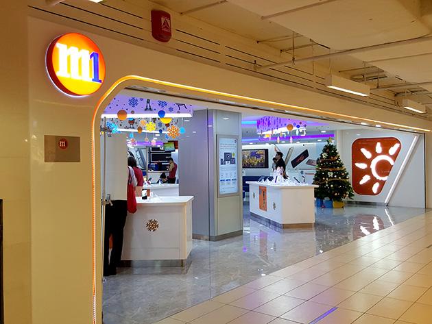 PARAGONにあるM1の販売店。