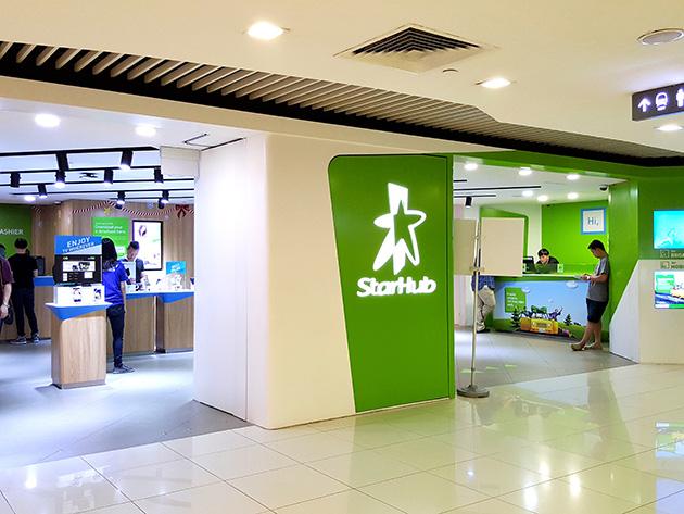 Plaza SingapuraにあるSHMの販売店。