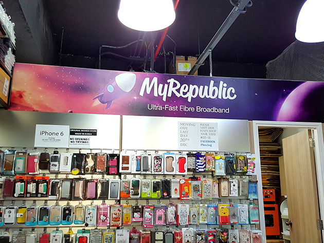 100 AMにあるMyRepublicの取扱店。MyRepublicのロゴが掲げられている。