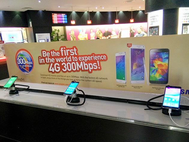 STMは下り最大300Mbpsを大々的に宣伝していた。