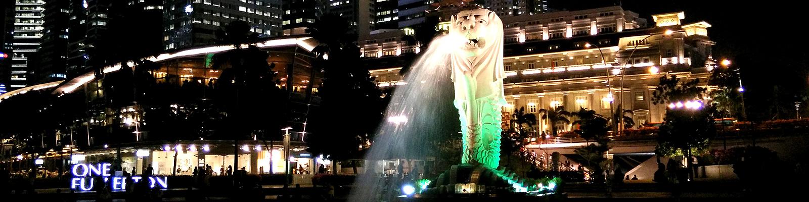 シンガポール共和国