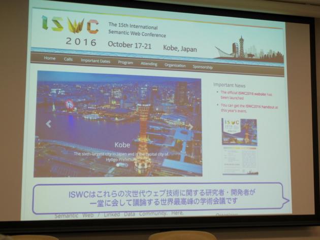 WWN_ISWC01