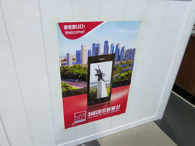 2014年にArirangシリーズの新機種が登場したが、ポスターに描かれている機種はArirang AS1201である。指導員によるとArirang AS1201は金正恩第一書記が現地指導したスマートフォンとして特別な存在という。