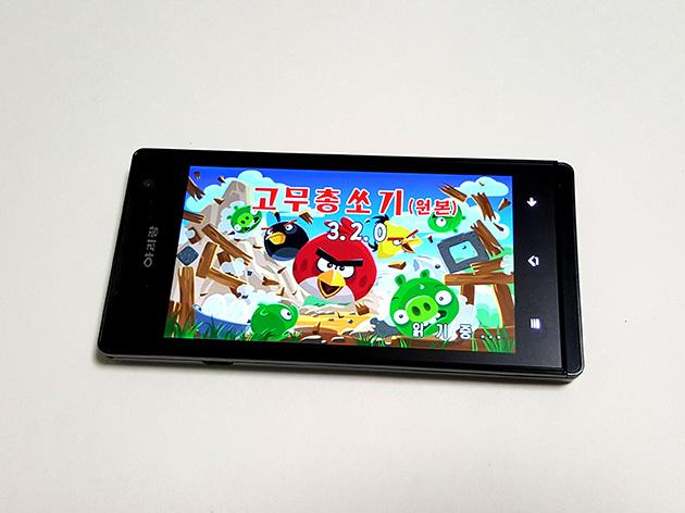 Arirang AS1201にプリインストールされているゲームのアプリ。Angry Birdsを楽しめる。