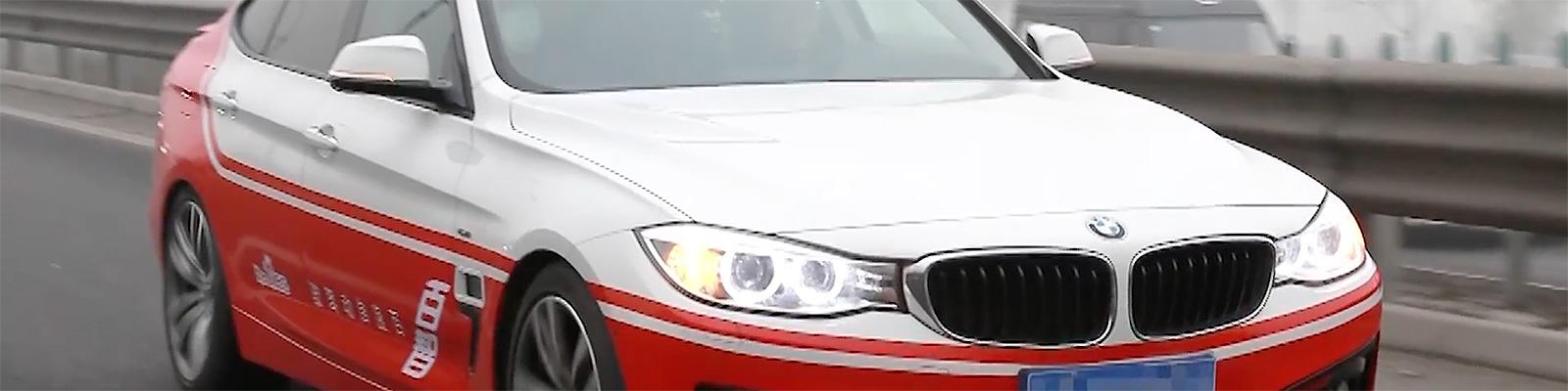 Baidu's Self-Driving Cars to Get U.S. Test Run(Wall Street Journal)
