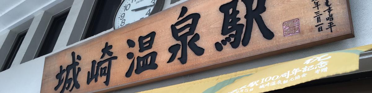 WWNkinosaki00