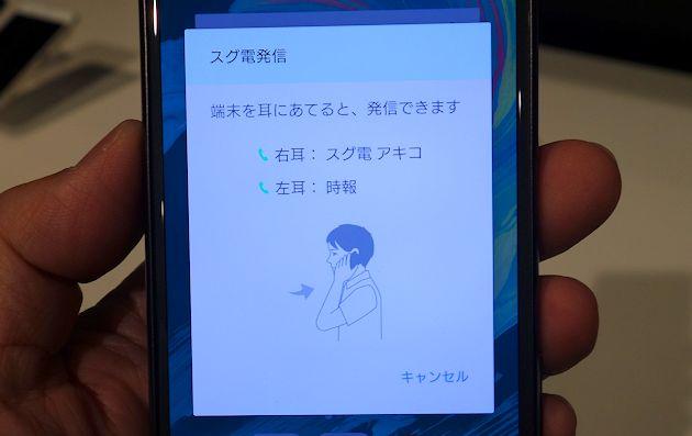 20160511_docomo004