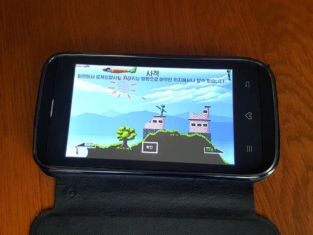 Pyongyang2404にプリインストールされているゲームアプリのひとつ。平壌のゲームセンターでは戦闘系ゲームが賑わっていたが、スマートフォン向けアプリでも戦闘系ゲームは好まれるようである。