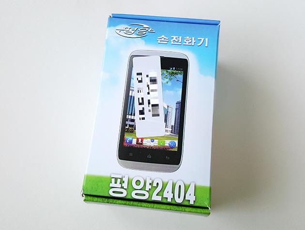 Pyongyang2404の化粧箱。