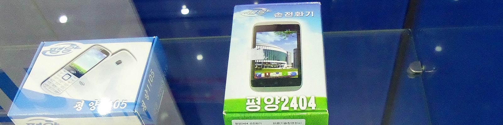 北朝鮮で売れる安価なスマートフォンPyongyang2404を試す