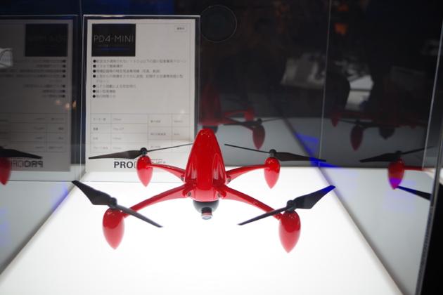 WWN16drone09