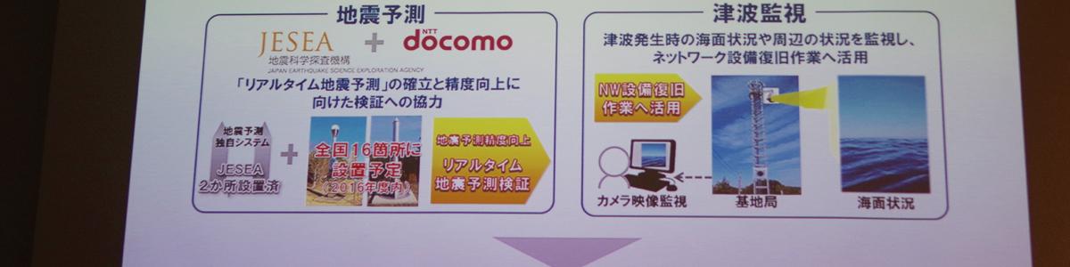 WWNdocomokansai00