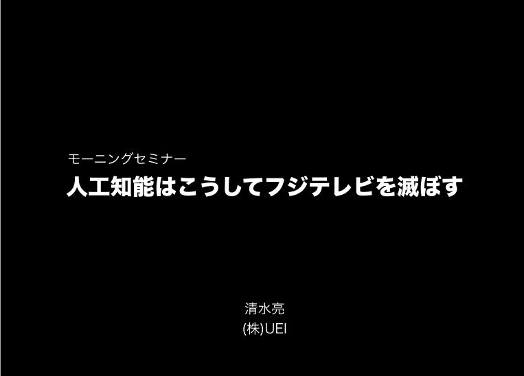 スクリーンショット 2016-05-20 8.36.34