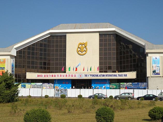 国際商品展覧会の開催会場となる3大革命展示館。