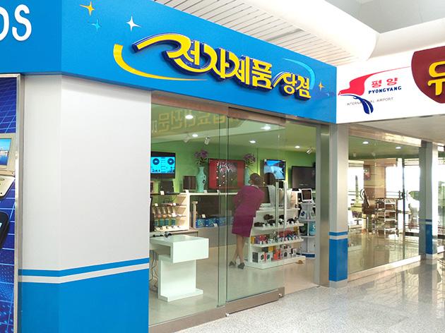 タブレットを取り扱う平壌国際空港内の売店。