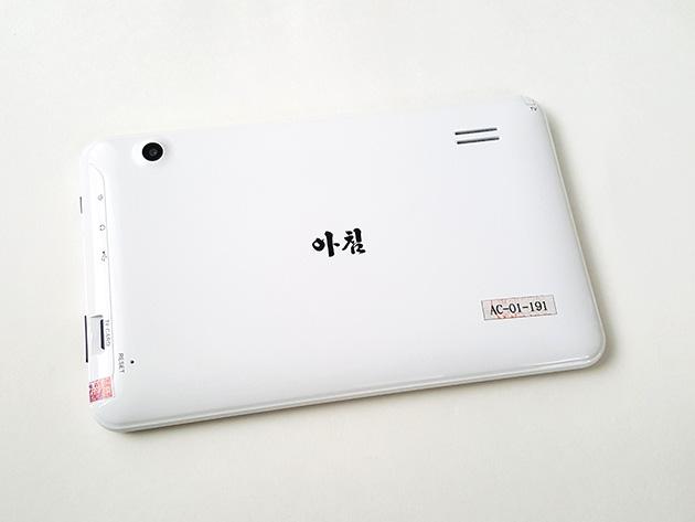 Achim AC-01-191の背面。朝鮮語で아침とロゴが入る。