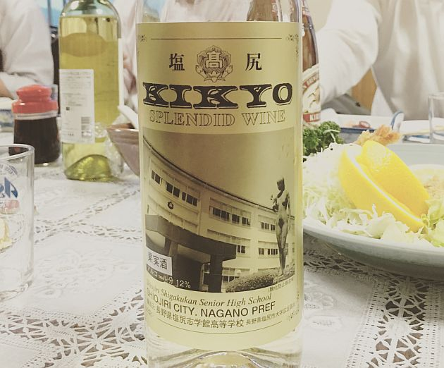 20160610-shiojiri-kikyo-wine