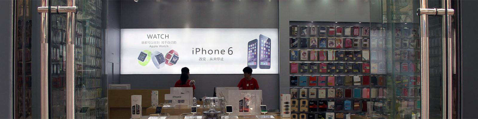 中国 アップル iPhone