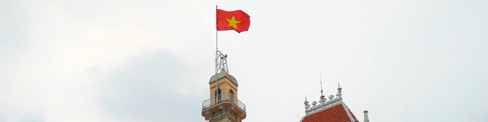 4G LTEの導入が遅れるベトナム