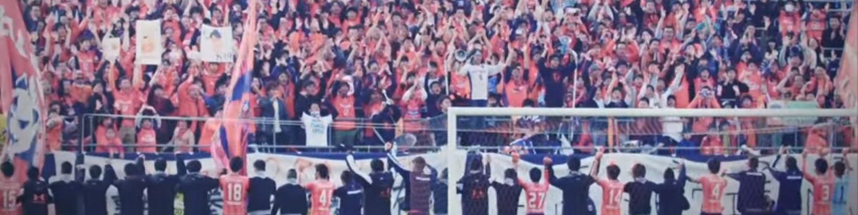 20160627-ntt-stadium-eyecatch-1600