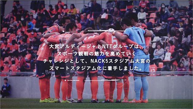 20160627-ntt-stadium