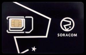 20160714-soracom-4