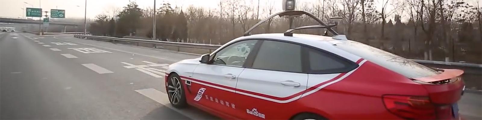 Baidu autonomous car test drive(Baidu Research)