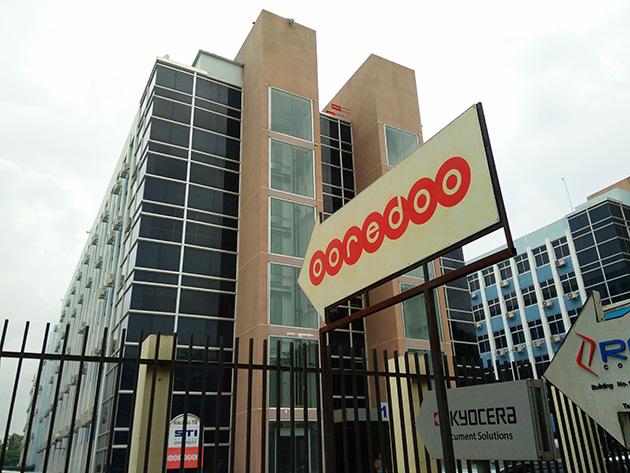 ヤンゴンのMICT Parkに位置するビルにOoredoo Myanmarの本社が入る。