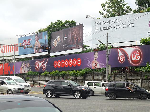 ヤンゴンの街中で4G Plusを大々的に宣伝していた。
