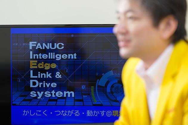 ファナック株式会社 ロボット事業本部長 稲葉清典氏