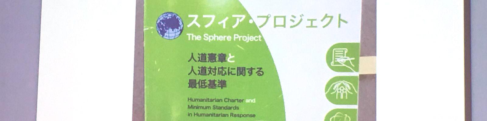 kumamoto100-soshino-eyecatch
