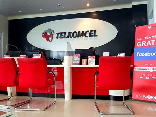 ディリにあるPlaza TELKOMCELの店内。