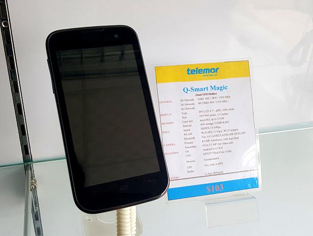 Q-Smart Magicはベトナム企業のABTELのスマートフォンである。