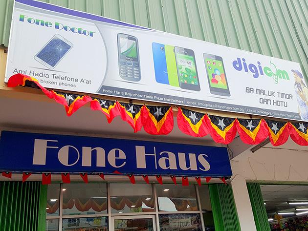 ディリのFone HausではDigicomブランドの広告も見られた。