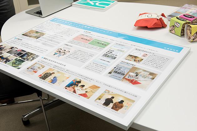 中小企業の一般向け技術紹介展示会のエクスペリエンスデザイン