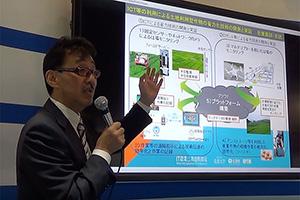佐賀県 農業試験研究センター 副所長 横尾浩明