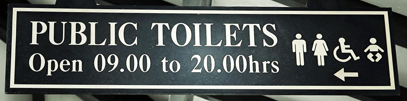 イギリス トイレ イメージ